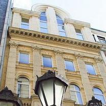 Promenade City Hotel, Budapest